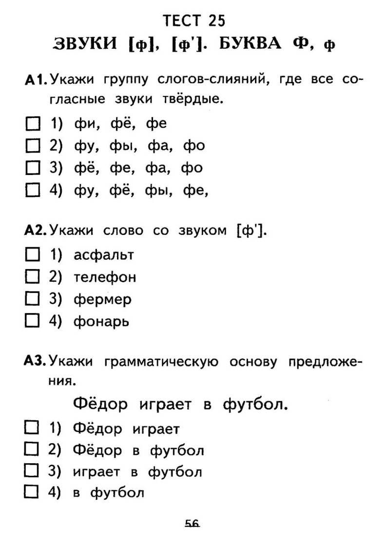 hello_html_5ee0bca5.jpg