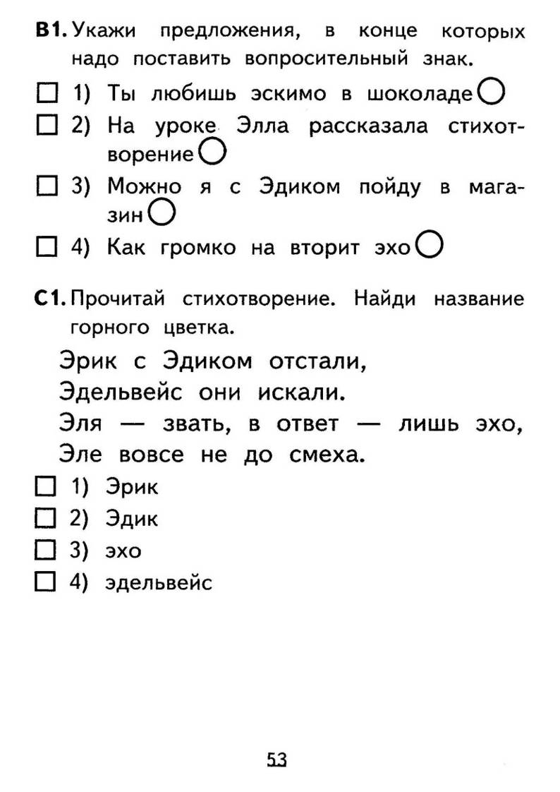 hello_html_m4ab8c38f.jpg