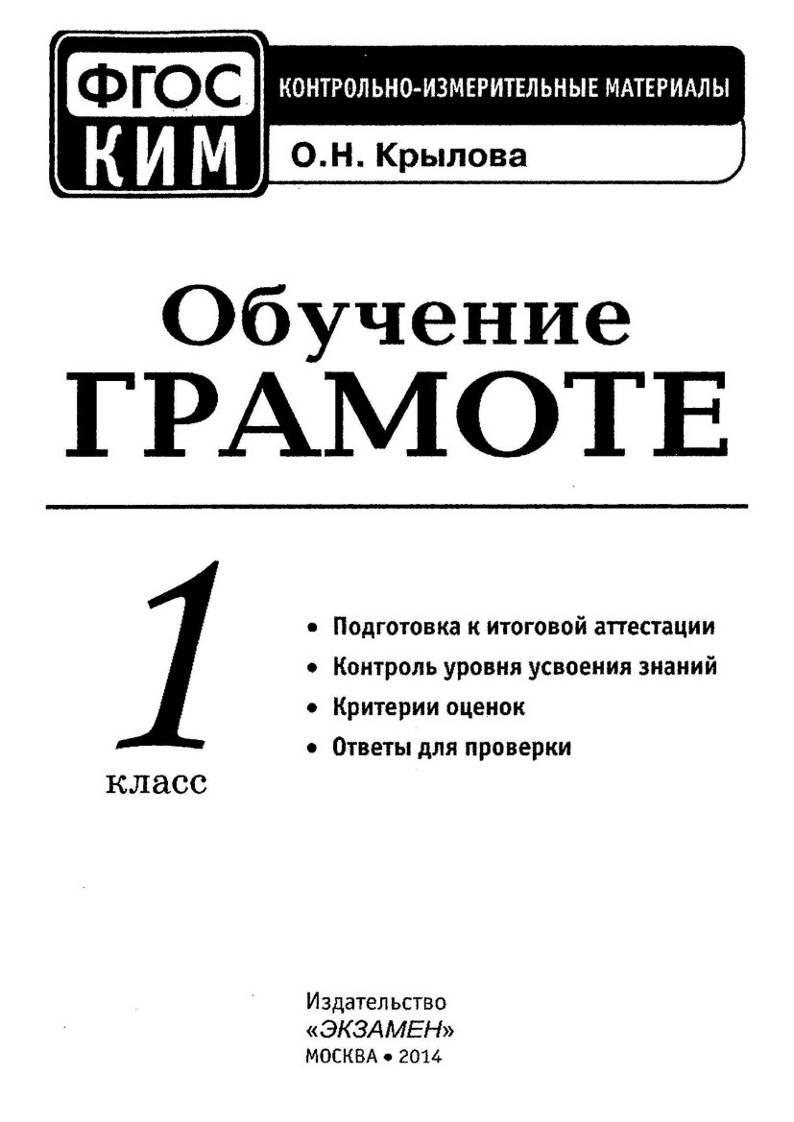 hello_html_m661bbaec.jpg