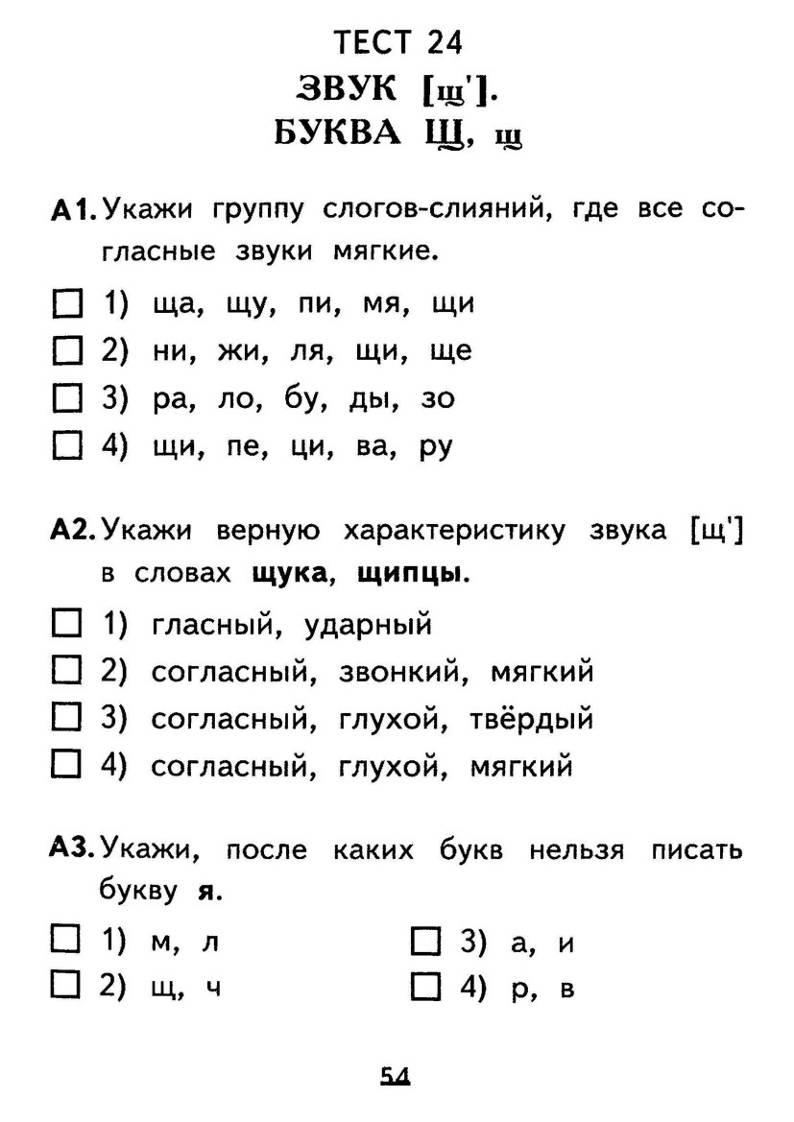 hello_html_m6b683b84.jpg