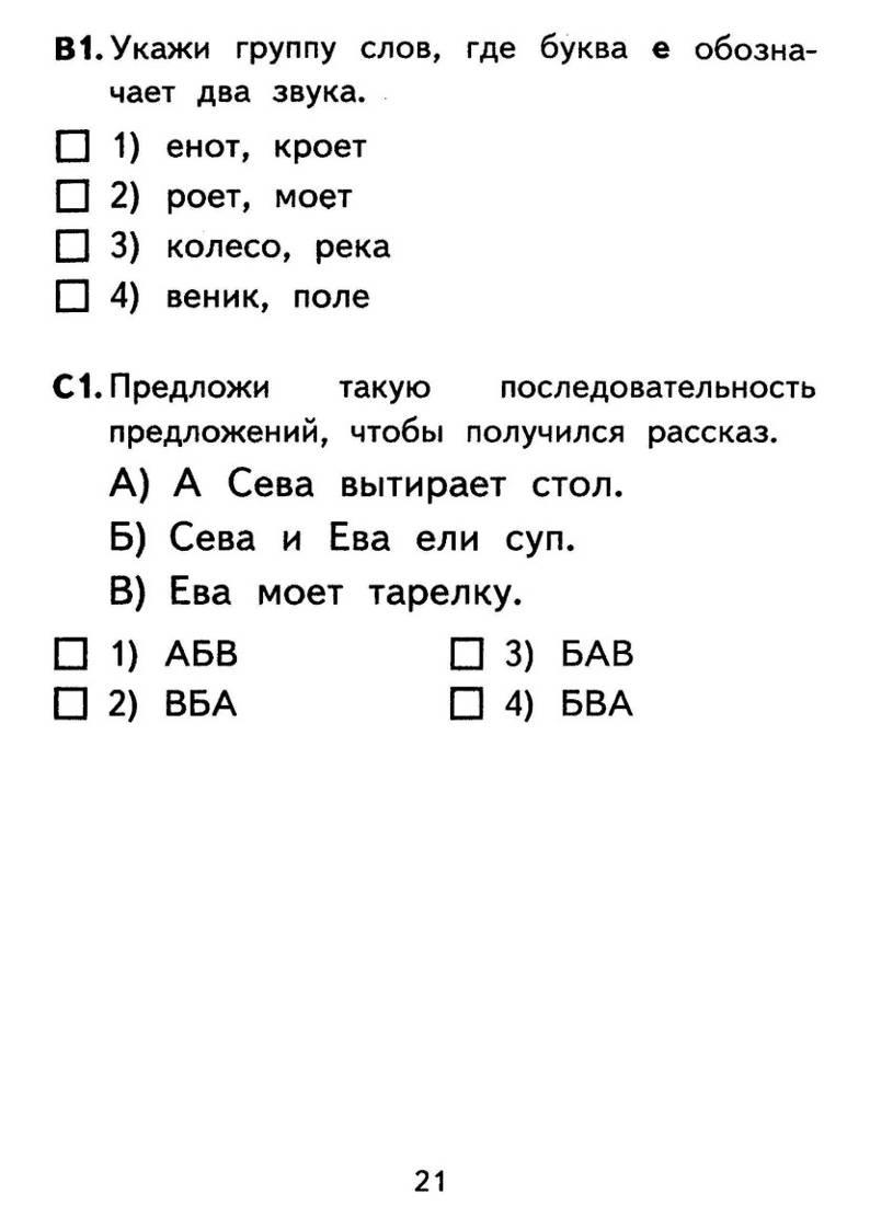 hello_html_m6b9056ae.jpg