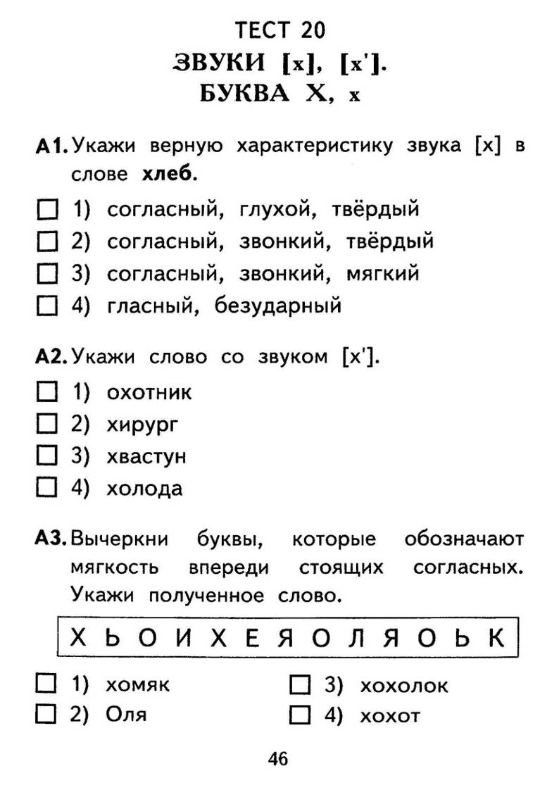 hello_html_mc5f5657.jpg