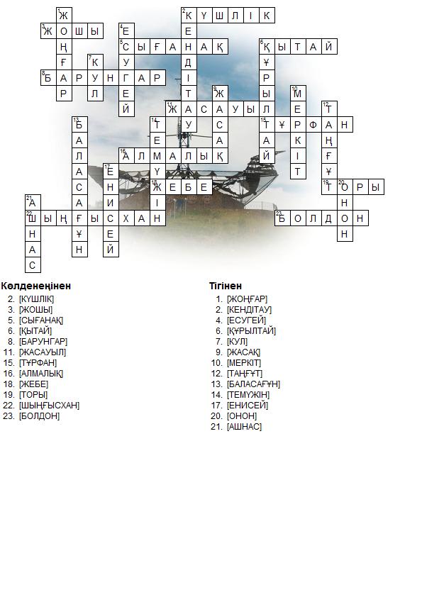 C:\Users\Сембек\Desktop\7-22\Untitled Puzzle-key (Grid).bmp