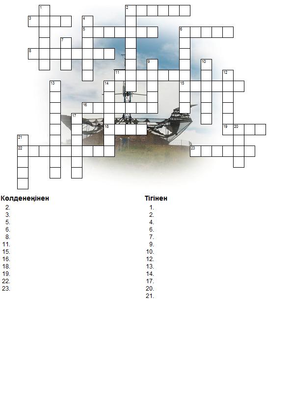 C:\Users\Сембек\Desktop\7-22\Untitled Puzzle (Grid).bmp