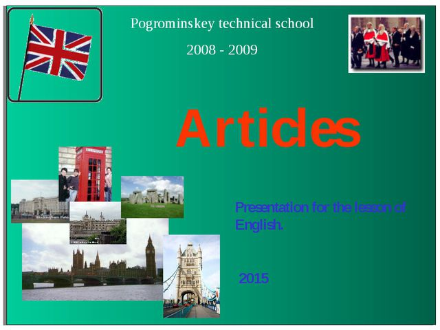 Articles Presentation for the lesson of English. 2015 Pogrominskey technical...
