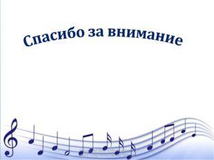 Мацюк Наталья Алексаендровна МАОУ СОШ № 62 города Тюмени Мацюк Наталья Алекса