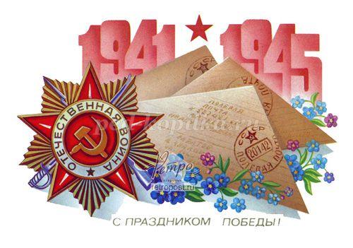 http://ped-kopilka.ru/upload/blogs/17043_cb364a4270d5b6e6249d0ecd05f6064d.jpg.jpg