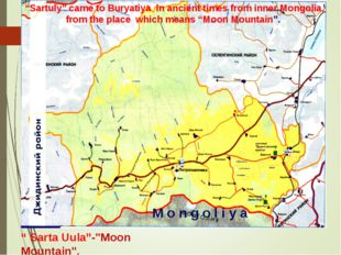 """""""Sartuly"""" came to Buryatiya in ancient times from inner Mongolia, from the pl"""