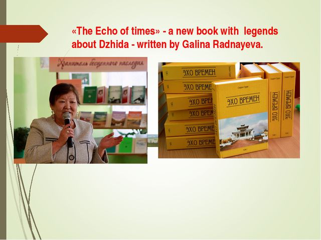 «The Echo of times» - a new book with legends about Dzhida - written by Galin...