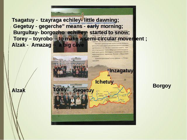 """""""Inzagatuy"""". Ichetuy Gegetuy Borgoy Torey Alzak Tsagatuy - tzayraga echiley-..."""