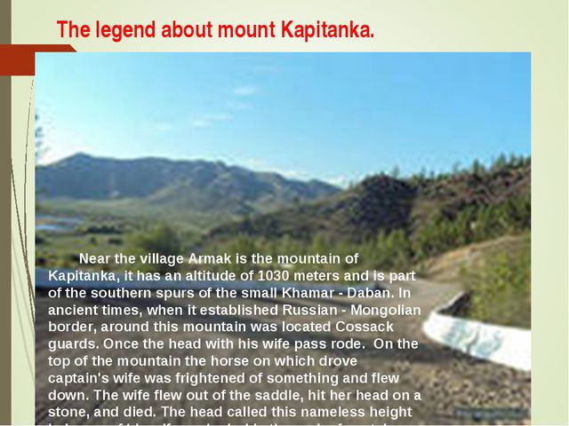 The legend about mount Kapitanka. Near the village Armak is the mountain of K...