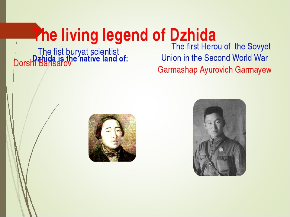 The living legend of Dzhida Dzhida is the native land of: The fist buryat sc...