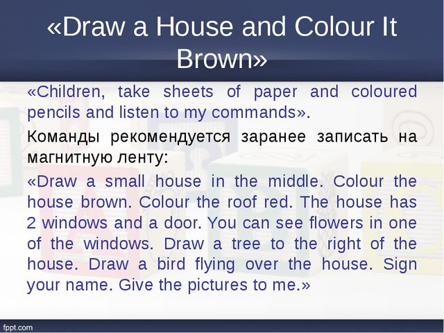 «Draw a House and Colour It Brown» «Children, take sheets of paper and colour...