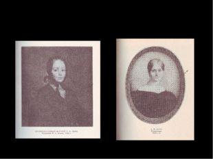 Анна Керн (краткие биографические сведения)
