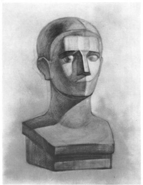 Учебный рисунок (модель головы Ф. Дюпюи)
