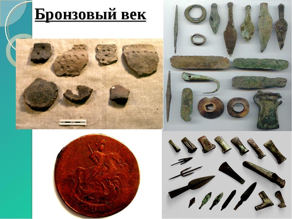 картинки казахстан в эпоху бронзы предназначена