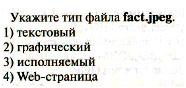 C:\Documents and Settings\nataly\Рабочий стол\Безимени-4.jpg