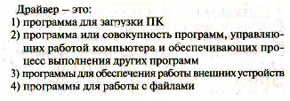 C:\Documents and Settings\nataly\Рабочий стол\Безимени-6.jpg