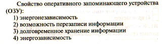 C:\Documents and Settings\nataly\Рабочий стол\Безимени-2.png