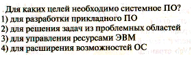 C:\Documents and Settings\nataly\Рабочий стол\Безимени-7.png