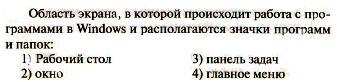 C:\Documents and Settings\nataly\Рабочий стол\Безимени-7.jpg