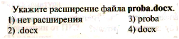 C:\Documents and Settings\nataly\Рабочий стол\Безимени-3.png
