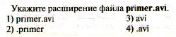 C:\Documents and Settings\nataly\Рабочий стол\Безимени-3.jpg