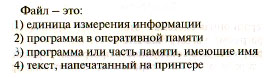 C:\Documents and Settings\nataly\Рабочий стол\Безимени-2.jpg