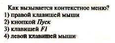 C:\Documents and Settings\nataly\Рабочий стол\Безимени-8.jpg