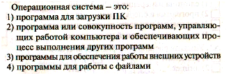 C:\Documents and Settings\nataly\Рабочий стол\Безимени-11.png