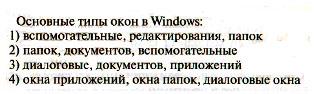 C:\Documents and Settings\nataly\Рабочий стол\Безимени-9.jpg