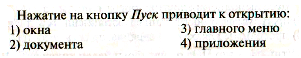 C:\Documents and Settings\nataly\Рабочий стол\Безимени-9.png