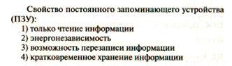 C:\Documents and Settings\nataly\Рабочий стол\Безимени-1.jpg