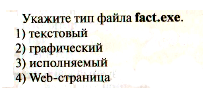 C:\Documents and Settings\nataly\Рабочий стол\Безимени-4.png