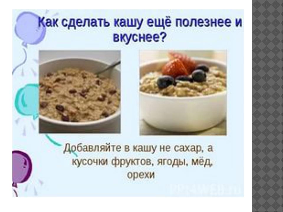 Как гречку сделать вкуснее