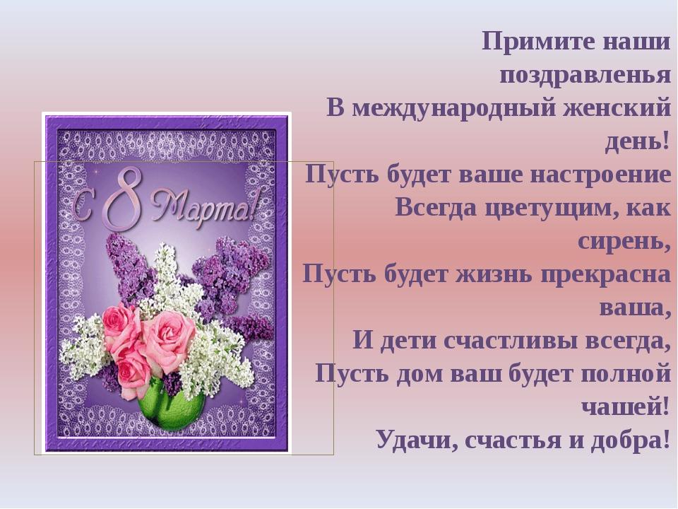 """Картинки с надписями """"Пожелания"""" (393 шт.)"""