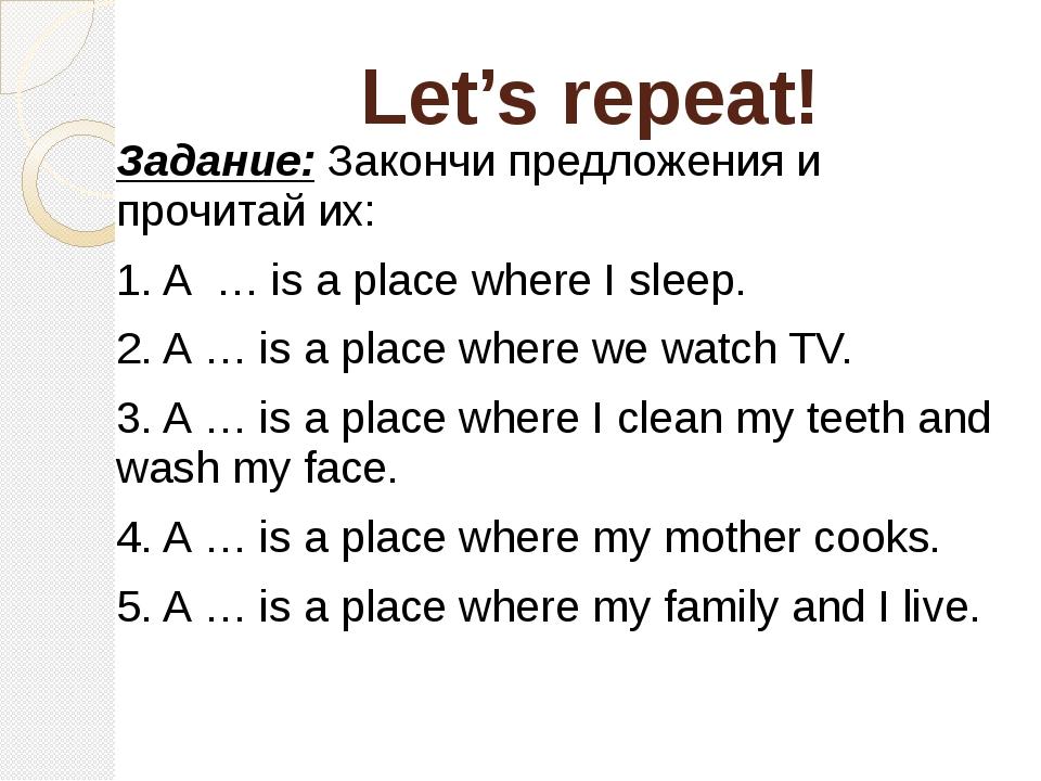 Let's repeat! Задание: Закончи предложения и прочитай их: 1. A … is a place w...