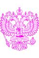 Одноцветный гербРФ