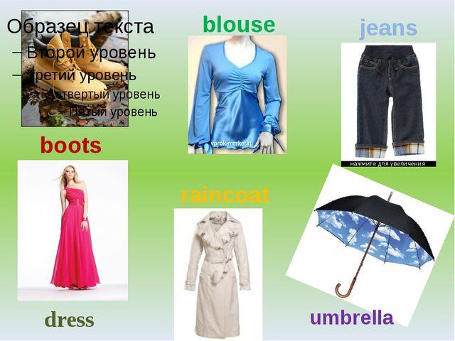 boots blouse jeans dress raincoat umbrella