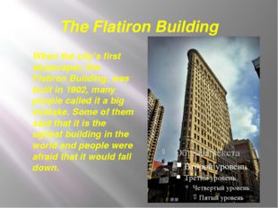 The Flatiron Building When the city's first skyscraper, the Flatiron Building