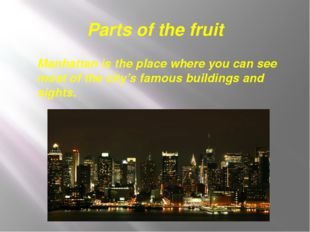 Parts of the fruit Manhattan is the place where you can see most of the city'