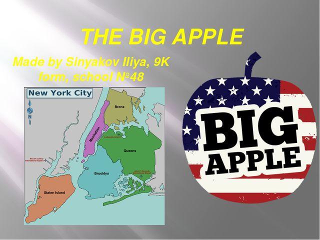 THE BIG APPLE Made by Sinyakov Iliya, 9K form, school №48