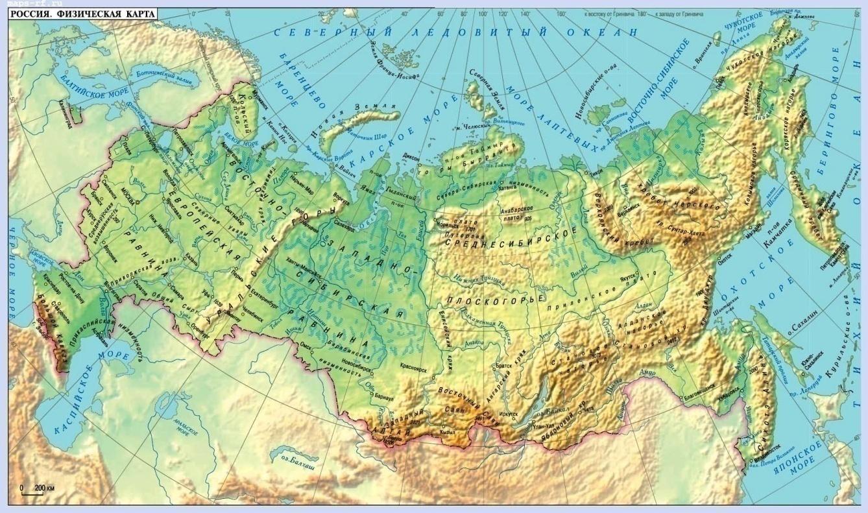 http://maps-rf.ru/images/fizicheskaja-karta-rossii.jpg
