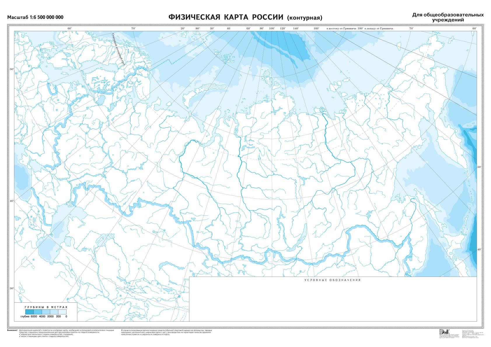http://map-travel.com/files/2013/11/konturnaya-karta-rossii-fizicheskaya.jpg