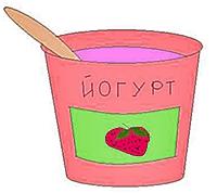 http://zaiushka.ru/_pu/2/79952829.jpg