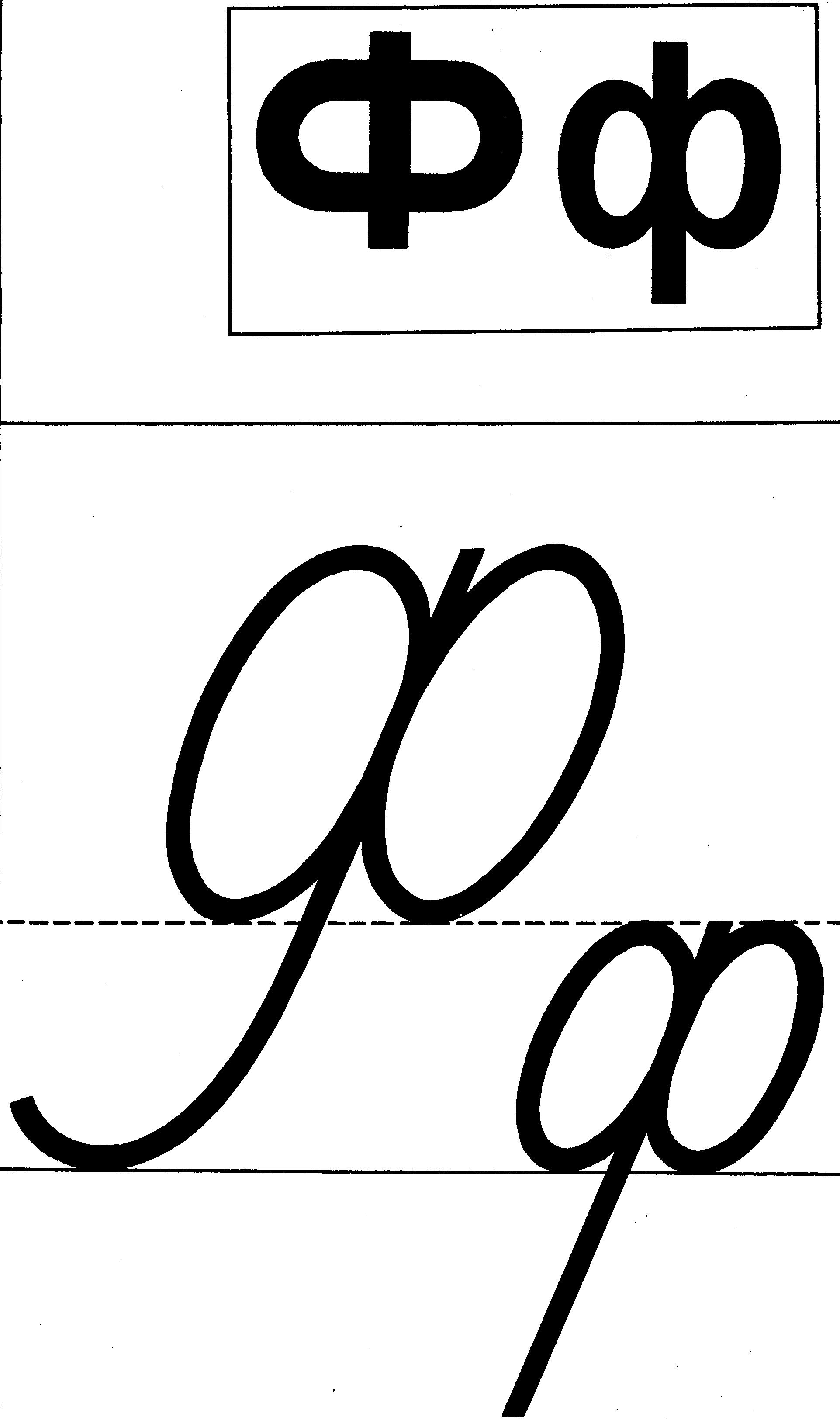 A790AE35