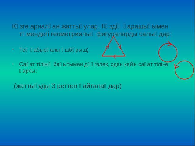 Квадраттық функция дегеніміз не? Кері түріндегі функцияны квадраттық функция...