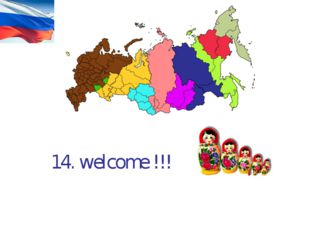 14. welcome !!!
