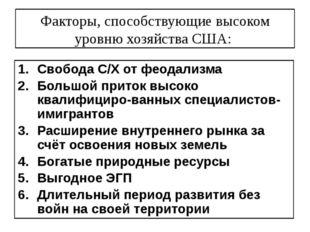 США Россия Китай Япония Кузнецова Е. Ф.