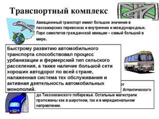 Технопарки и технополисы в США Кузнецова Е. Ф.
